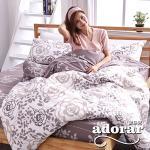 幸福晨光《小香時尚》單人三件式雲絲絨床包被套組