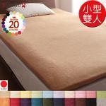 JP Kagu 日系素色超柔軟極細絨毛純棉毛巾床墊套-小型雙人(20色)(象牙白)