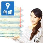 Love Buy加厚型真空平面壓縮袋/收納袋_9件組(特大x2+大x2+中x2+小x2+抽氣筒x1)