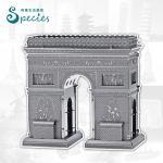 LEON'S 立體DIY金屬拼圖-任選二件組