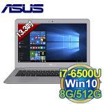 送四巧包ASUS UX330UA-0041A6500U 13.3吋 i7-6500U 雙核 筆電