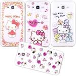 �iHello Kitty�jSamsung Galaxy J7 / SM-J700 ����mø�z��O�@�n(�氮)