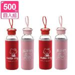 Hello Kitty耐熱玻璃水瓶 500ml*4件式(紅+粉)