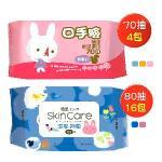 【優生】清爽濕巾(80抽16包+口手臉濕巾70抽4包)