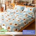 【eyah】雙人四件式精梳純棉被套床包組-LV-方格熊熊-藍