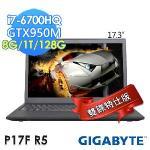 GIGABYTE技嘉 P17FR5 17.3吋 i7-6700HQ WIN10筆電(雙碟特仕版)