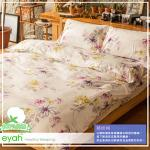 【eyah】單人三件式精梳純棉被套床包組-LV-水墨花彩