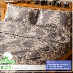 【eyah】單人三件式精梳純棉兩用被床包組-LV-約翰公爵