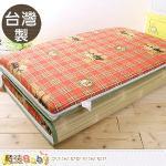 魔法Baby~台灣製單人3x6尺大青透氣床墊