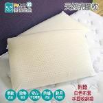 天然乳膠枕頭1個,附白色布套+收納袋
