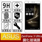 ASUS ZenFone 3 Ultra 6.8吋專用-9H高透明強化玻璃螢幕保護貼