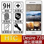 HTC Desire 728 �M��-9H���z��j�Ƭ����ù��O�@�K