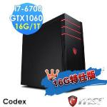 msi微星 Codex-017TW GTX1060 WIN10 電競桌機(16G特仕版)