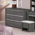 Bernice-艾德琳4尺六斗櫃