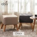 【obis】Owen歐文馬卡龍方型腳凳(六色可選)(魔法灰)