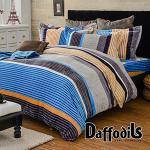 Daffodils《恆藍深海》雙人四件式超柔法蘭絨兩用被鋪棉床包組