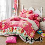 Daffodils《公主花園》雙人特大四件式超柔法蘭絨兩用被鋪棉床包組