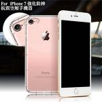 X mart Apple iPhone 7 �j�ƨ��L�ܾ_���������