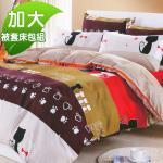 J-bedtime《浪漫黃昏》柔絲絨加大四件式被套床包組