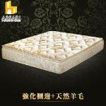 ASSARI-典藏厚緹花布三線強化側邊獨立筒床墊(單人3尺)