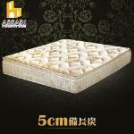 ASSARI-典藏旗艦5cm備長炭三線強化側邊獨立筒床墊(單人3尺)