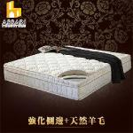 ASSARI-風華厚舒柔布三線強化側邊獨立筒床墊(單大3.5尺)