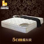 ASSARI-風華旗艦5cm備長炭三線強化側邊獨立筒床墊(單大3.5尺)