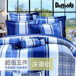 Daffodils《英倫情人》雙人五件式純棉兩用被床罩組r*★全花色床裙款