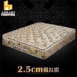 ASSARI-完美2.5cm備長炭三線強化側邊獨立筒床墊(雙人5尺)