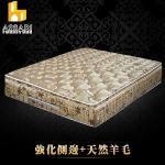 ASSARI-完美皇御厚緹花布三線強化側邊獨立筒床墊(雙大6尺)