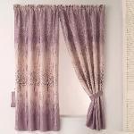 【巴芙洛】左岸有愛印花半腰遮光窗簾200cm*165cm