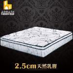 ASSARI-尊爵2.5cm乳膠天絲竹炭強化側邊獨立筒床墊(雙人5尺)