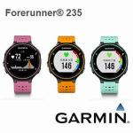 GARMIN Forerunner 235 GPS腕式心率跑錶-粉色