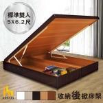 【ASSARI】收納後掀床架(雙人5尺)(胡桃)