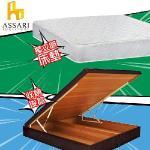 【ASSARI】房間組二件(後掀+獨立筒床墊)單人3尺(胡桃)