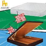 【ASSARI】房間組二件(後掀+3M三線獨立筒)雙大6尺(胡桃)