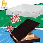 【ASSARI】房間組二件(側掀+3M三線獨立筒)單大3.5尺(胡桃)