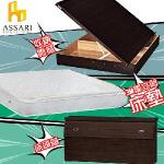 【ASSARI】房間組三件(床箱+側掀+3M三線獨立筒)雙人5尺(胡桃)