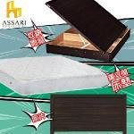 【ASSARI】房間組三件(床片+側掀+獨立筒)單人3尺(胡桃)