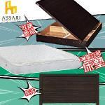 【ASSARI】房間組三件(床片+側掀+3M三線獨立筒)雙人5尺(胡桃)