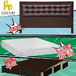 【ASSARI】房間組三件(皮床片+3抽屜床架+3M三線獨立筒)單大3.5尺(胡桃)