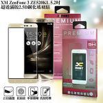 XM ZenFone 3 ZE520KL 5.2�T �W�z���� 2.5D ��Ƭ����K-�Ӯ��