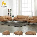 【ASSARI】北歐簡約1+2+3人布沙發