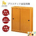 【ASSARI】水洗塑鋼推門鞋櫃(寬83深42高106cm)(白)