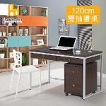 【ASSARI】艾文4尺書桌(寬120*深60*高76cm)