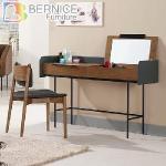 Bernice-馬登4尺胡桃色掀式化妝台(贈化妝椅)