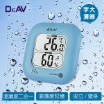 【Dr.AV】電子式溫濕度計(TP-110B)