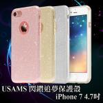 USAMS iPhone 7 / i7 4.7�T �{�p�l�ګO�@��(�{ģ��)