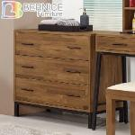 Bernice-諾德2.7尺淺胡桃色三斗櫃