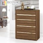 Bernice-維奧拉2.7尺五斗櫃